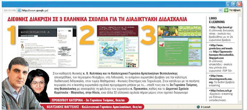 http://images.tanea.gr/assetservice/Image.ashx?c=13526009&r=0&p=0&t=0&q=100&v=1&s=1&w=800&h=