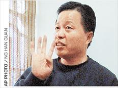 Γκάο Ζισένγκ. Οι αρχές ενημέρωσαν την οικογένεια του δικηγόρου ότι έχει εξαφανιστεί  από τον Σεπτέμβριο, όμως  βρισκόταν υπό κράτηση από  τον Φεβρουάριο του 2009