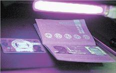 Οι νέες ταυτότητες θα έχουν μέγεθος πιστωτικής κάρτας και θα  διαθέτουν τρία επίπεδα ασφαλείας, ορατά και αόρατα
