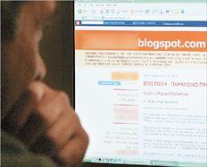 ▅Περίπου 600 μηνύσεις  έχουν κατατεθεί τα δύο τελευταία χρόνια στη   Δίωξη Ηλεκτρονικού Εγκλήματος  της Ασφάλειας Αττικής από πολίτες,  οι  οποίοι συκοφαντήθηκαν μέσα από ανώνυμα μπλογκ. Οπως προέκυψε από έρευνα   των διωκτικών αρχών, στην Ελλάδα  έχουν δημιουργηθεί 132.000  μπλογκ  από τα οποία τα 3.500 έχουν καθημερινή  ανανέωση