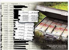 Τα ποσά σε ευρώ που έχουν καταθέσει  ποδοσφαιριστές, παράγοντες ΠΑΕ  και άλλοι, στον μάνατζερ Α.Τ.