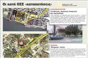 Μέρος των ξενοδοχειακών εγκαταστάσεων στην περιοχή  της  Αλεξανδρούπολης που ο ΟΣΕ υποστηρίζει ότι του ανήκει