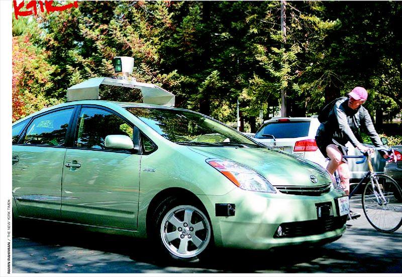 Αυτοκίνητο (νέο) Google Maps & Earth