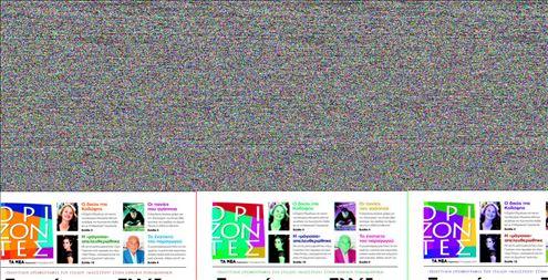 Ετοιµη για «ανύψωση». Η σπάνια οροφογραφία του Τιντορέτο «Αλληγορία της µουσικής» απεικονίζει τρεις γυναίκες (µία αοιδό, µία που xoρδίζει το λαούτο της και άλλη  µία που φαίνεται να ακούει προσεκτικά) και τη φτερωτή µορφή της Διάνοιας. Γιατί µουσική; «Διότι η Βενετία  λατρεύει τη µουσική» εξηγεί  στα «ΝΕΑ» η διευθύντρια της  Εθνικής Πινακοθήκης Μαρίνα  Λαµπράκη - Πλάκα