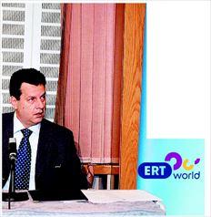 Κατασπατάληση  δηµοσίου χρήµατος  στην ΕΡΤ World  την τετραετία 2006-2010 (επί διοίκησης  Χρήστου  Παναγόπουλου  δηλαδή, που  εικονίζεται στη φωτό)  προέκυψε από  το πόρισµα  των επιθεωρητών  και ελεγκτών ∆ηµόσιας  ∆ιοίκησης. Η έκθεση  διαβιβάστηκε επίσης  στα αρµόδια όργανα  της ΕΡΤ για την  άσκηση πειθαρχικών  διώξεων κατά  τεσσάρων υπεύθυνων  υπαλλήλων, οι οποίοι  εξακολουθούν να  υπηρετούν
