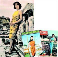 Τα ζωγραφισµένα µε βιοµηχανικά χρώµατα φορέµατα «Pepi Dresses» των ∆ηµοσθένη Κοκκινίδη και Πέπης Σβορώνου, που έκαναν θραύση  διεθνώς το 1959-79, φορέθηκαν και φωτογραφίστηκαν πάνω στο σώµα της Ειρήνης Παπά και µοντέλων για εξώφυλλα ελληνικών και ξένων  περιοδικών