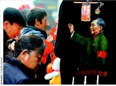 Η Κίνα κατάφερε µέσα σε 40 χρόνια να γίνει η δεύτερη οικονοµία στον πλανήτη