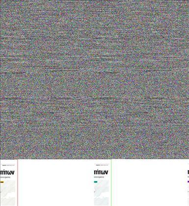 http://images.tanea.gr/assetservice/Image.ashx?c=17313342&r=0&p=0&t=0&q=100&v=1&s=1&w=800&h=