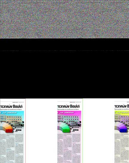 http://images.tanea.gr/assetservice/Image.ashx?c=17415279&r=0&p=0&t=0&q=100&v=1&s=1&w=800&h=