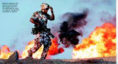 Βρετανός στρατιώτης στην  κόλαση του Νότιου Ιράκ  (φωτογραφία αρχείου).  Οι συνάδελφοί του, χωρίς  να το ξέρουν, θυσιάστηκαν  στον βωµό του κέρδους