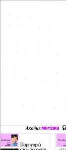 Στιγµιότυπο από συναυλία  των Empty Frame. Επόµενο  ραντεβού στις 6 Ιουνίου,  στο Six DOGS (Μοναστηράκι)